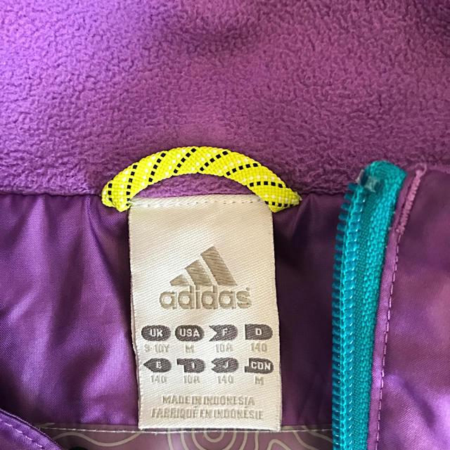 adidas(アディダス)のadidasウィンドブレーカー 140cm 2月迄 スポーツ/アウトドアのサッカー/フットサル(ウェア)の商品写真