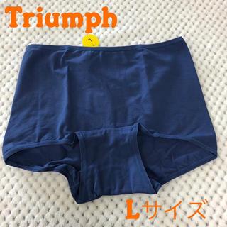 トリンプ(Triumph)のTriumph ストレッチショーツ ネイビー L(ショーツ)
