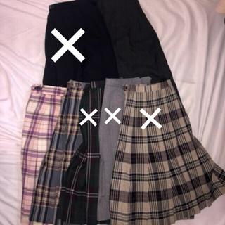 EASTBOY 制服 スカート6着