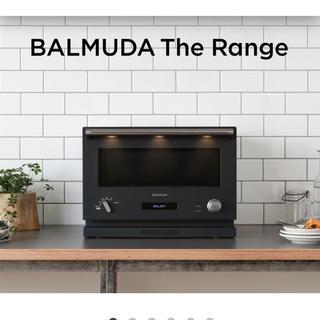 BALMUDA - バルミューダオーブンレンジ