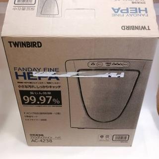 TWINBIRD - 未使用品 HEPAフィルター ツインバード 空気清浄機 メーカー保証あり