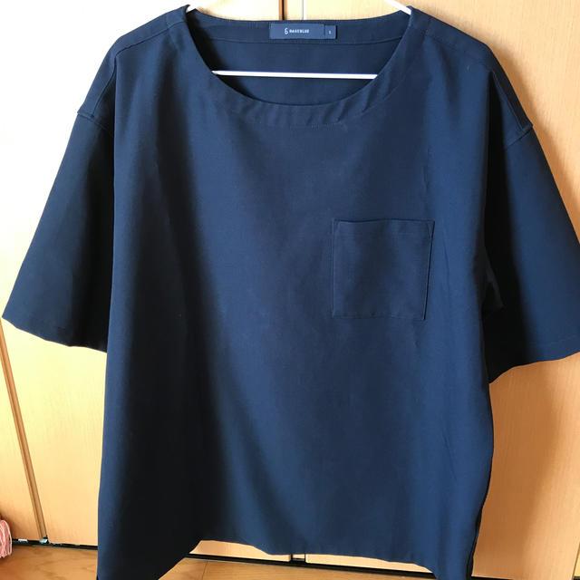 RAGEBLUE(レイジブルー)のレイジブルー メンズ カットソー メンズのトップス(Tシャツ/カットソー(半袖/袖なし))の商品写真