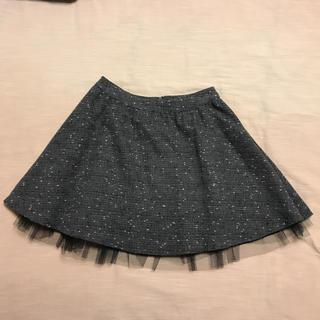 フリーズマート(FREE'S MART)のFree's Mart スカート(ひざ丈スカート)