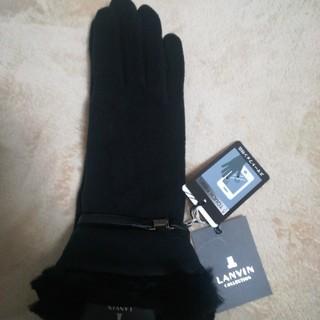 ランバンコレクション(LANVIN COLLECTION)のLANVIN 手袋(手袋)