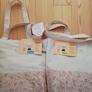 futafuta - バースディ 福袋 100 120