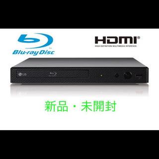 LG Electronics - ⭐️新品・未開封⭐️ ブルーレイプレーヤー 新品HDMI同梱❗️