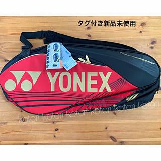 ヨネックス(YONEX)の新品未使用タグ付 ヨネックス プロモデル ラケットバッグ6(バッグ)