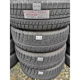 BRIDGESTONE - 中古品ブリジストン・ブリザック REVO GZ 215/65R16タイヤ4本