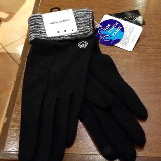ミラショーン(mila schon)のミラ・ショーン 手袋 (手袋)