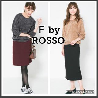 ロッソ(ROSSO)の美品アーバンリサーチロッソROSSOモールオーバーサイズニット エフバイロッソ(ニット/セーター)