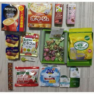 ネスレ(Nestle)のお買得!プリン 飲料 コーヒー スープ グミ ヨーグルト など 21点セット♡(菓子/デザート)