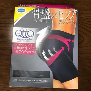 MediQttO - メディキュット 骨盤サポート✖️ヒップアップガードルL