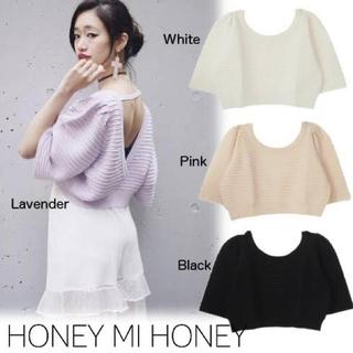 ハニーミーハニー(Honey mi Honey)のHoney mi Honey  バックVオープンニット(ニット/セーター)