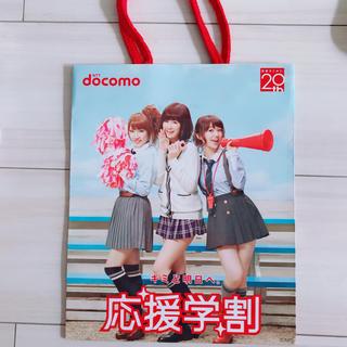 エーケービーフォーティーエイト(AKB48)のdocomoショップバッグ AKB48 レア(ショップ袋)