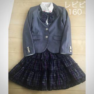 レピピアルマリオ(repipi armario)の卒服 レピピ 女の子フォーマルスーツ一式セット(ドレス/フォーマル)