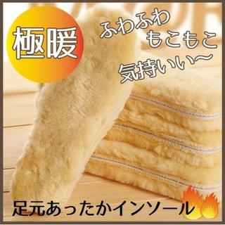 ♥【25.0cm】♥期間限定商品!!(ブーツ)