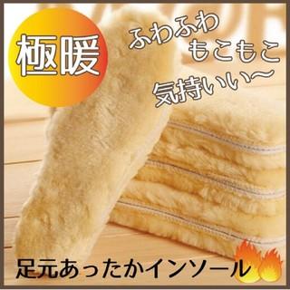 ♥【24.5cm】♥期間限定商品!!(ブーツ)