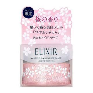エリクシール(ELIXIR)の☆送料込☆限定品 エリクシール ホワイト スリーピングクリアパック CS(パック/フェイスマスク)