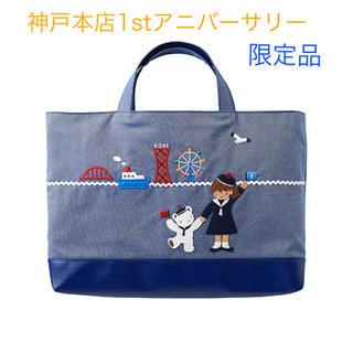 familiar - 新品タグ付🍎familiar デニムバッグ 神戸本店限定🍎
