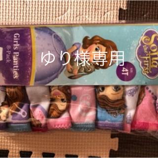 Disney - パンツ