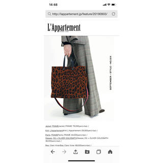 L'Appartement DEUXIEME CLASSE -  CLARE V  クレアヴィヴィエSuede Leopard Tote Bag