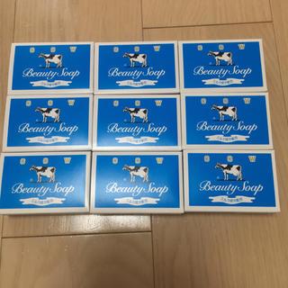 ギュウニュウセッケン(牛乳石鹸)のカウブランド 牛乳石鹸 青箱(85g)×9箱(ボディソープ/石鹸)