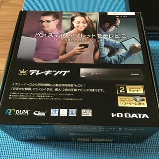 アイオーデータ(IODATA)のテレキング 録画テレビチューナー 2番組同時録画(DVDレコーダー)