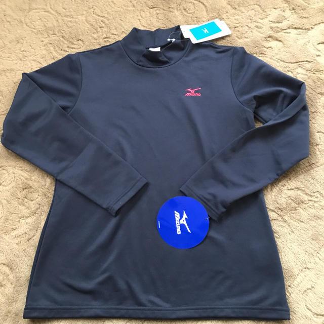 MIZUNO(ミズノ)のミズノ  ハイネックシャツ レディースのトップス(Tシャツ(半袖/袖なし))の商品写真