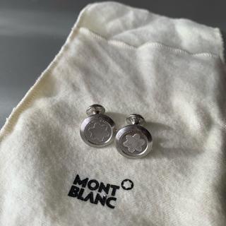 MONTBLANC - カフス モンブラン 袋付き