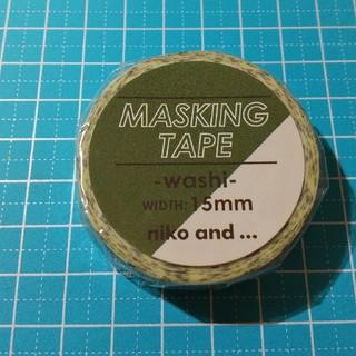 ニコアンド(niko and...)の【⭐️おまけ付⭐️】niko and… マスキングテープ 新品・未使用(テープ/マスキングテープ)