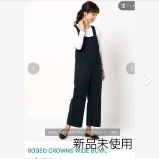 RODEO CROWNS WIDE BOWL - お値下げ 新品未使用 ロデオクラウンズ ワイドボウル サロペット オールインワン