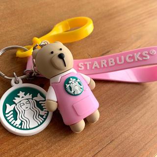スターバックスコーヒー(Starbucks Coffee)のスターバックス ベアリスタ☆キーホルダー ストラップ・ピンク(キーホルダー)