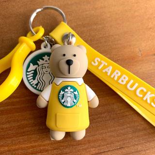 スターバックスコーヒー(Starbucks Coffee)のスターバックス ベアリスタ☆キーホルダー ストラップ・イエロー(キーホルダー)