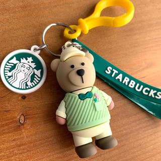 スターバックスコーヒー(Starbucks Coffee)のスターバックス 店員さんベア☆キーホルダー ストラップ・グリーン(キーホルダー)