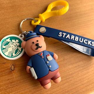 Starbucks Coffee - スターバックス パパベア☆キーホルダー ストラップ・ネイビー