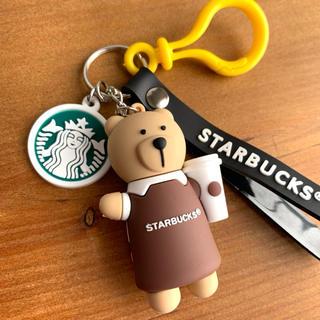 Starbucks Coffee - スターバックス 店員さんベア☆キーホルダー ストラップ・ブラウン