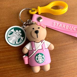 Starbucks Coffee - スターバックス ガールベア☆キーホルダー ストラップ・ピンク