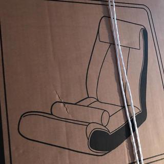 座椅子 でボディUPチェーアー(座椅子)