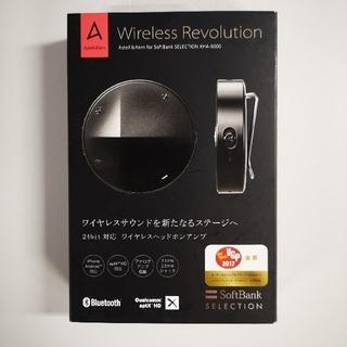 アイリバー(iriver)の新品未開封ワイヤレスヘッドフォンアンプAstell&Kern XHA-9000(ヘッドフォン/イヤフォン)