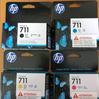 ヒューレットパッカード(HP)のhp プロッター   T520 711インクカートリッジ(オフィス用品一般)