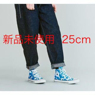 ミナペルホネン(mina perhonen)の新品未使用☆ミナペルホネン コンバース☆soda water スニーカー25cm(スニーカー)