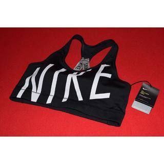 ナイキ(NIKE)のNIKE ナイキミディミディアムサポートスポーツブラ XL(その他)