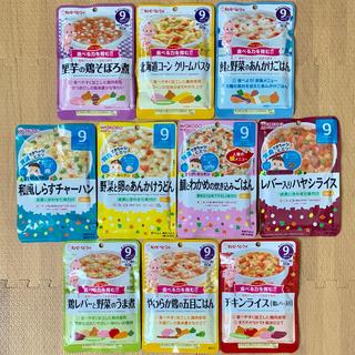 和光堂 - (91)☆ 離乳食 9ヶ月 全て違う味 ベビーフード  パウチ