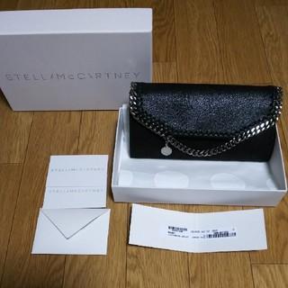 ステラマッカートニー(Stella McCartney)のステラ マッカートニー長財布(財布)
