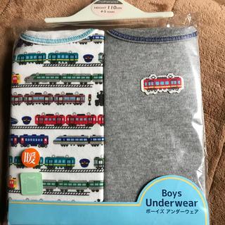 motherways - マザウェイズ 電車柄 半袖シャツ2枚セット 110