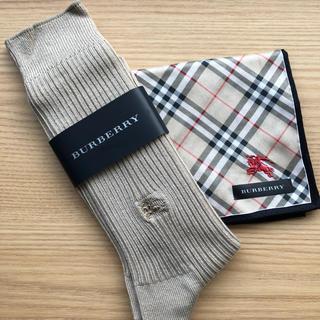 BURBERRY - Burberryバーバリーハンカチ靴下セット