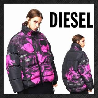DIESEL - ★ディーゼルDIESELのダウンジャケット タグ付き