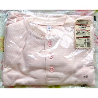 MUJI (無印良品) - 【新品未使用】ベビーパジャマ★脇に縫い目のない接結★無印良品