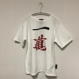 しまむら - アカギ しまむら Tシャツ 2枚セット