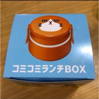 Softbank - ふてニャン コミコミランチボックス お弁当箱